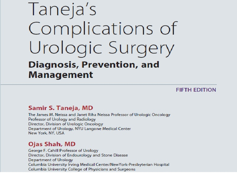 UROLOGY SURGERYES COMPLICATIONS
