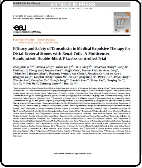 Efficacy and Safety of Tamsulosin in Medical Expulsive Therapy for Distal Ureteral Stones with Renal Colic: A Multicenter, Randomized, Double-blind, Placebo-controlled Trial